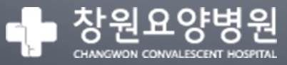 Changwon Convalescent Hospital- Oncotherm Partner